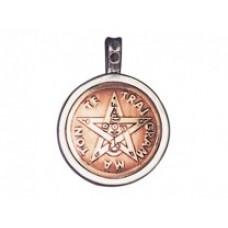Tetragrammaton – Για Θεϊκή καθοδήγηση και Γνώση