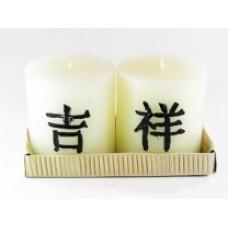 Ενεργειακά κεριά με ιδεογράμματα για Προσέλκυση Αγάπης